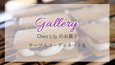 Chez lily